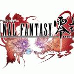 Final_Fantasy_Type-0-video