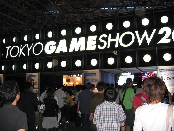 tokyo-game-show-haber