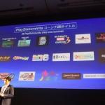 Playstation Vita'nın Japonya Çıkış Tarihi ve Sürprizi