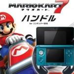 Nintendo-3DS-Mario-Kart-7