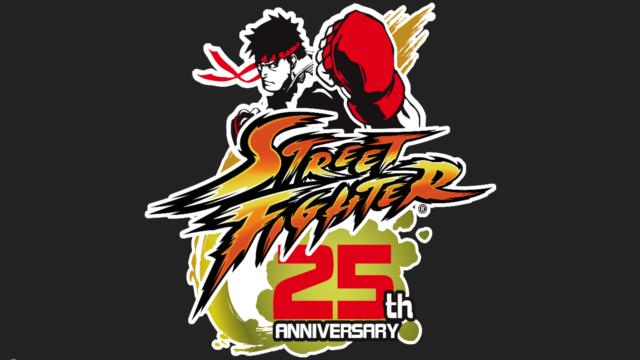Street-Fighter-25th-Anniversary