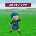 Famitsu'dan Yeni İnceleme Puanları Geldi