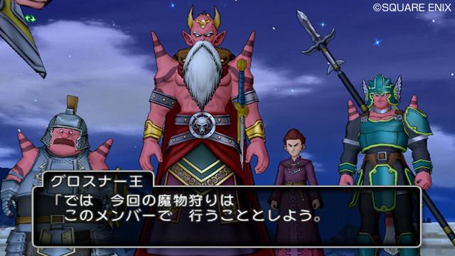 Dragon-Quest-3