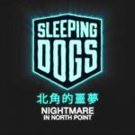 nightmareinnorthpoint