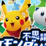 Pokemon-no-Fushigi-no-Dungeon-Magnagate-to-Mugendai-no-Meikyuu