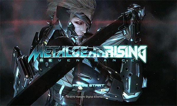 metal-gear-rising-logo