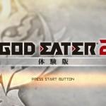 God-Eater-2-Demo