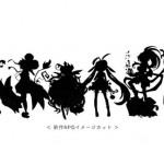 Ideaf-RPG-Announce_09-29