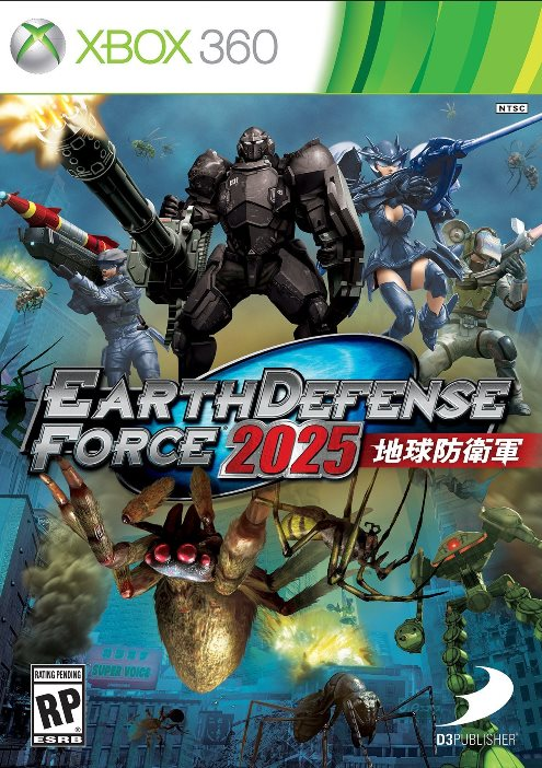earth_defense_force_2025_boxart_ps3