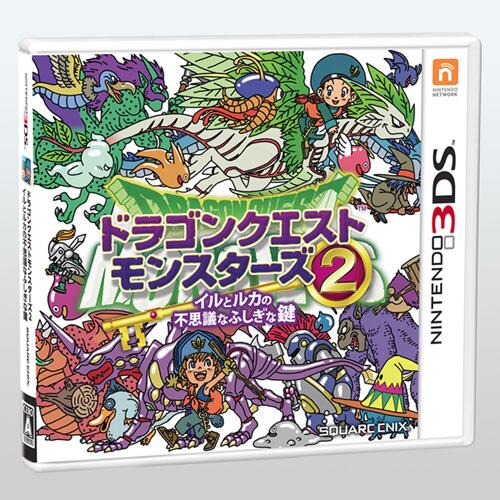 DQM2-3DS-Japanese-Box-Art