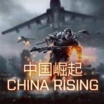 Battlefield 4: China Rising'den Video