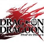 drag-on-dragoon-3