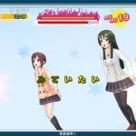 Uta-Kumi-575-Demo-2-Out
