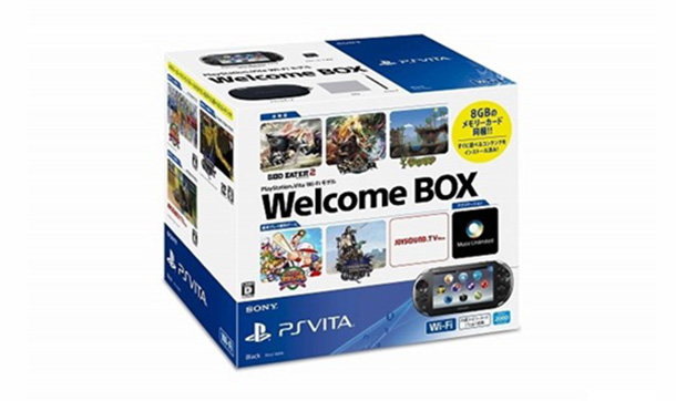 vita_welcome_box