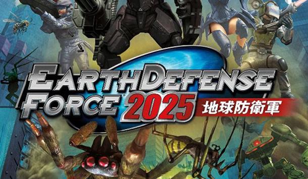 earth_defense_force_2025_boxart_360