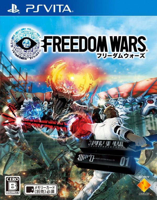 Freedom-Wars-JP